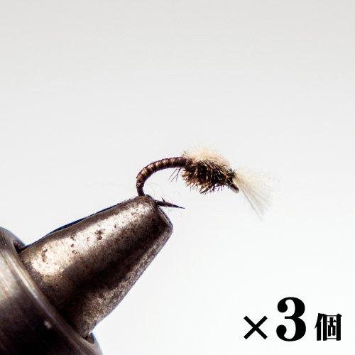 CDCミッジピューパ×3 (D-3)