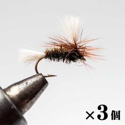 パラシュートコーチマン×3 (E-3)