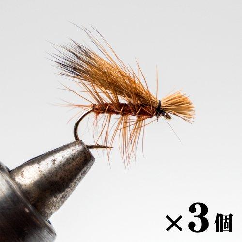 エルクヘアカディス ブラウン×3 (F-2)