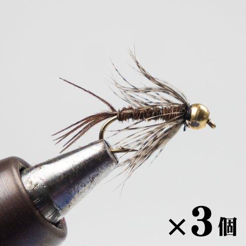 ビーズヘッド ソフトハックル フェザントテール×3 (G-1)