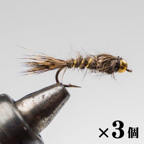 ビーズヘッドヘアズイヤーナチュラル×3 (G-2)