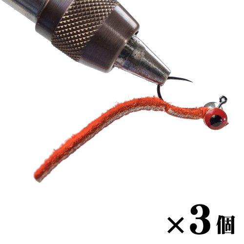 レザージグ#10 ブライトオレンジ×3