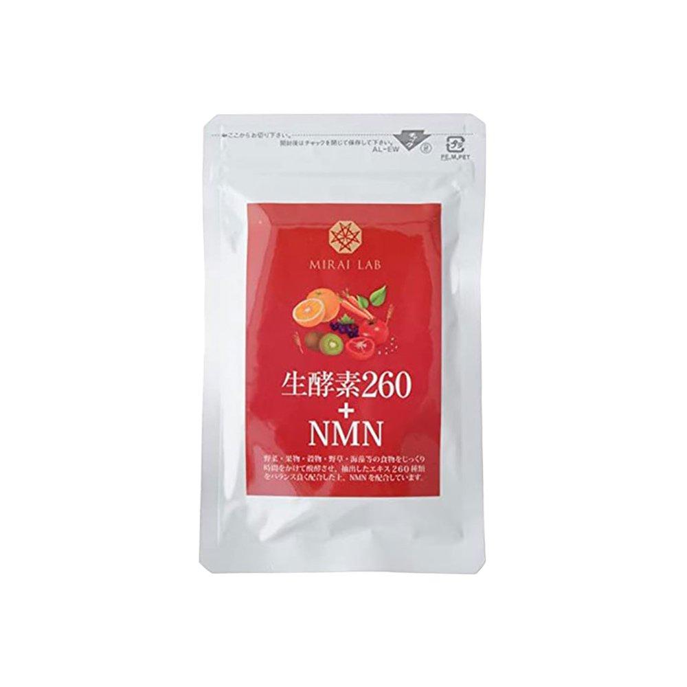 生酵素260 (60粒) +NMN