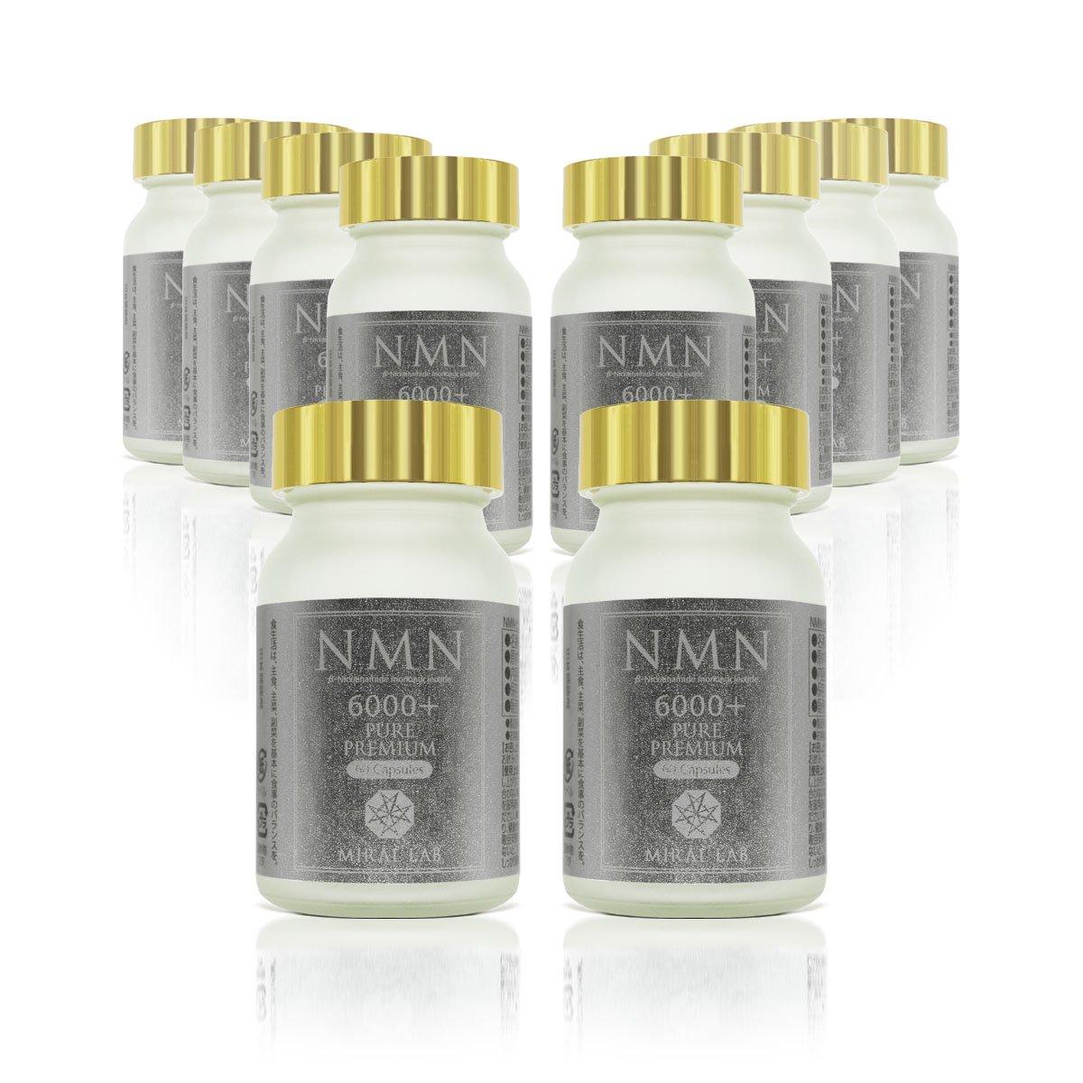 NMN ピュア プレミアム 6000 (60カプセル) 10個セット