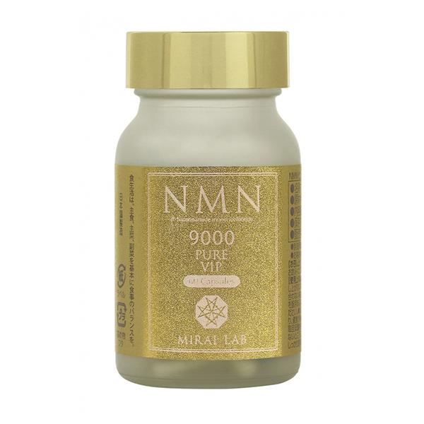 NMN ピュア VIP 9000 (60カプセル)