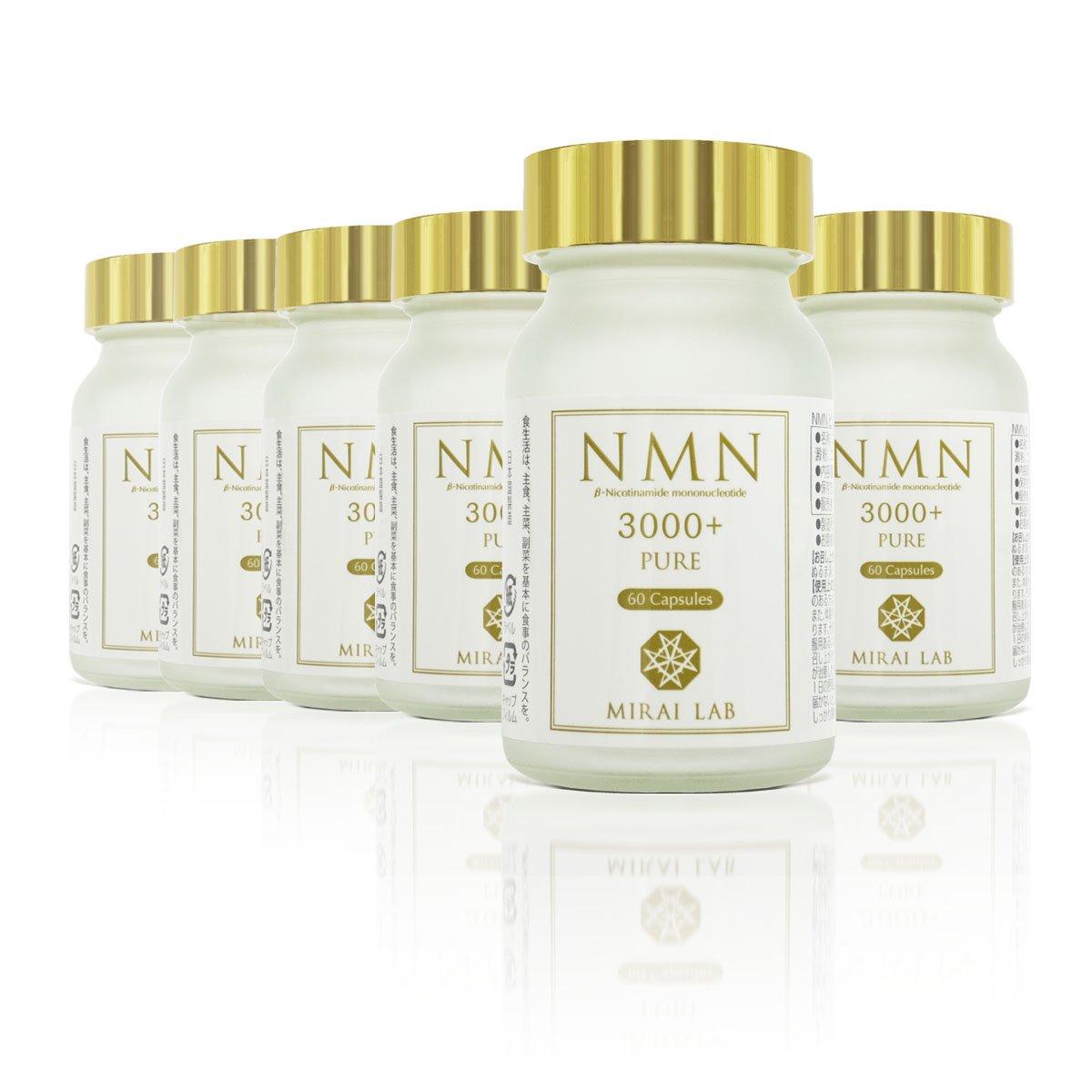 NMN ピュア 3000 (60カプセル) 6個セット