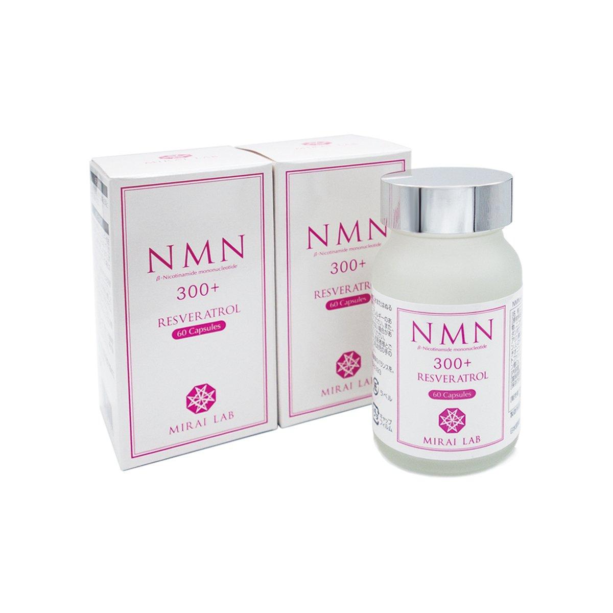 NMN+レスベラトロール (60カプセル) 3個セット ※特許取得済