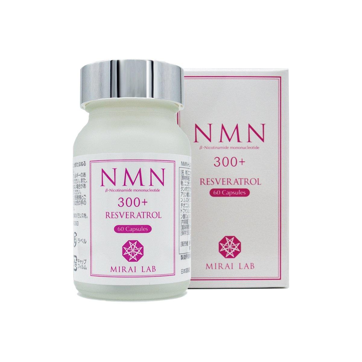 NMN+レスベラトロール (60カプセル)