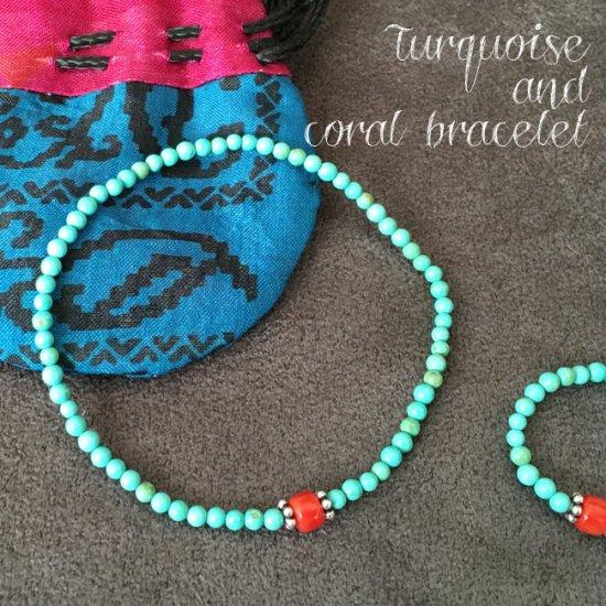 ターコイズと赤珊瑚の極細ブレスレット