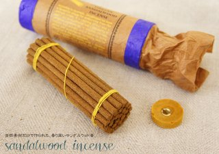 TIBETAN SANDALWOOD INCENSE<br>