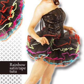 5枚重ねチュールレインボーテープボリュームパニエ アイドル衣装 バーレスク衣装 チュチュ激安パニエ♪カラフル8色♪フェアリーパニエ 学園祭 イベント 体育祭