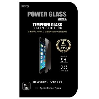 POWER GLASS 強化ガラス保護フィルム 0.33mm jusby (iPhone 8 plus / iPhone 7 plus 5.5inch) …