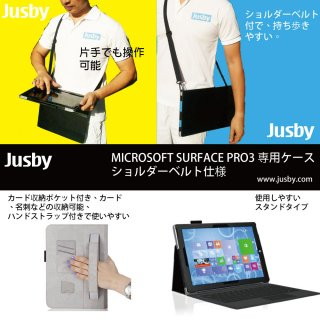 �����ƥ��ץ�lite  ���֥�å����ѥ�������for Surface Pro 3