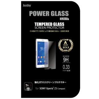 POWERGLASS 強化ガラス (Xperia Z3 Compact)