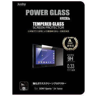 POWERGLASS 強化ガラス (Xperia Z4 Tablet)