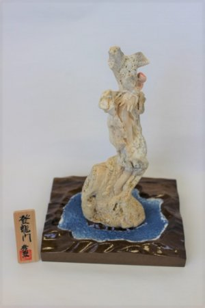 岡林秀豊作 『登龍門』 シナ海珊瑚