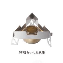 trangia トランギアTR-B25用トライアングルグリッド�型