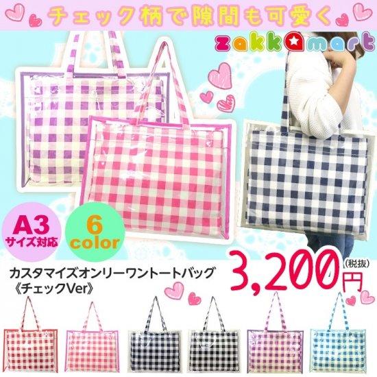 http://img21.shop-pro.jp/PA01328/486/product/101117328.jpg