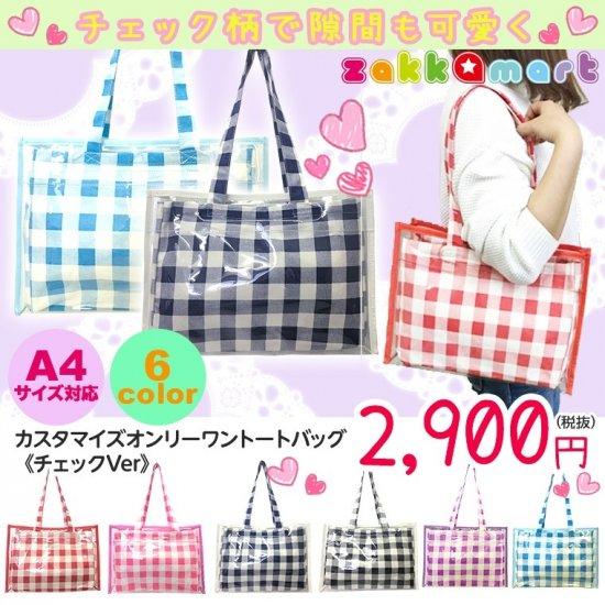 http://img21.shop-pro.jp/PA01328/486/product/101118425.jpg