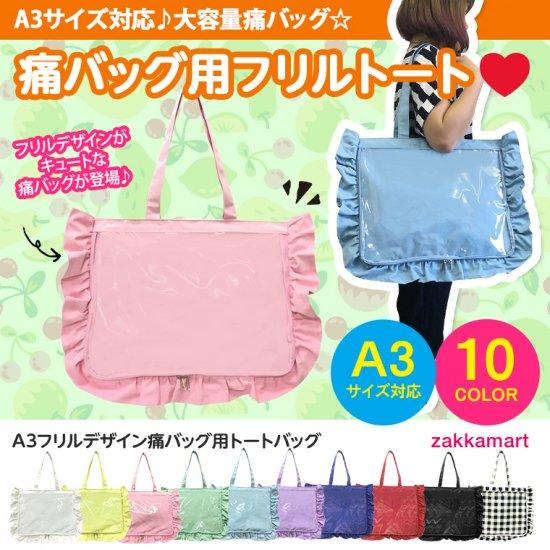http://img21.shop-pro.jp/PA01328/486/product/102063214.jpg