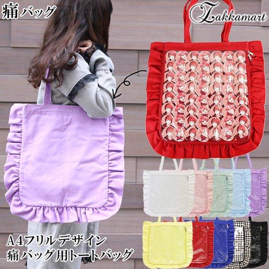 http://img21.shop-pro.jp/PA01328/486/product/102063851.jpg