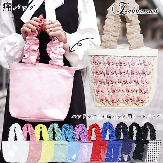 http://img21.shop-pro.jp/PA01328/486/product/104861175.jpg