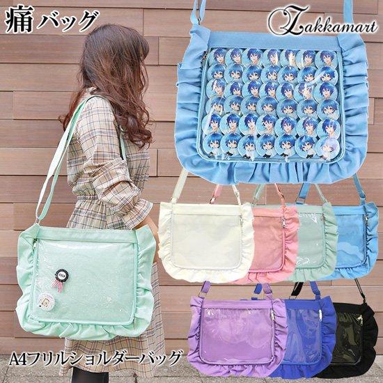 http://img21.shop-pro.jp/PA01328/486/product/109271625.jpg