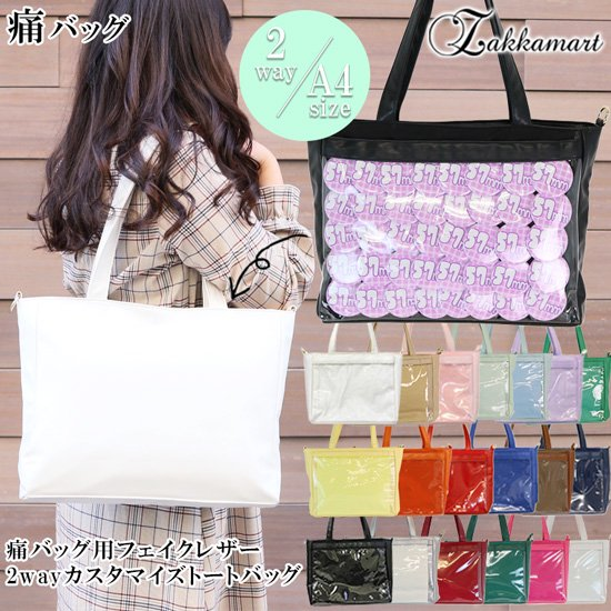 http://img21.shop-pro.jp/PA01328/486/product/110495541.jpg