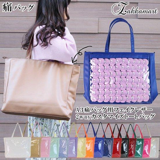 http://img21.shop-pro.jp/PA01328/486/product/113905543.jpg
