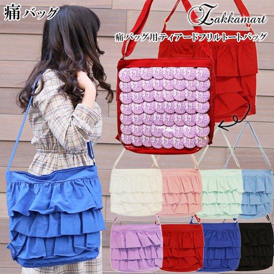 http://img21.shop-pro.jp/PA01328/486/product/115963257.jpg
