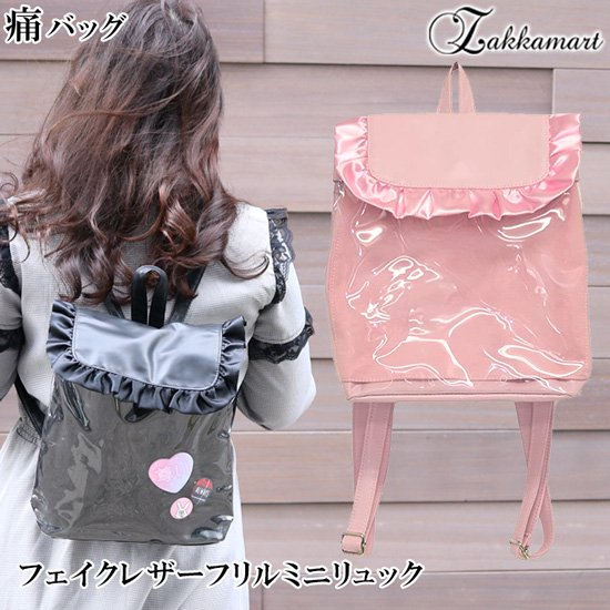 http://img21.shop-pro.jp/PA01328/486/product/115963420.jpg