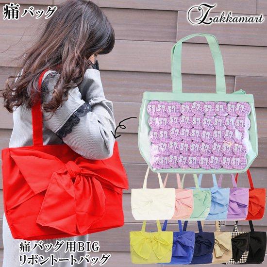http://img21.shop-pro.jp/PA01328/486/product/120042490.jpg