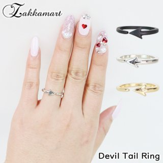 Devil Tail Ring