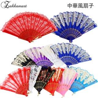 中華風扇子