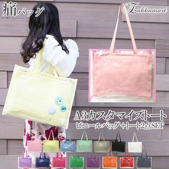 http://img21.shop-pro.jp/PA01328/486/product/95967084.jpg