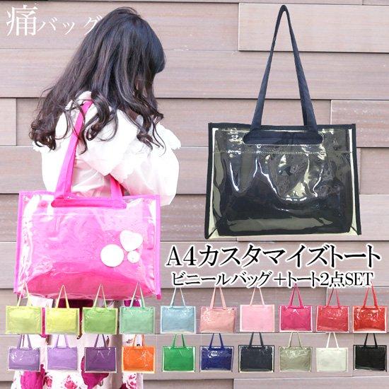 http://img21.shop-pro.jp/PA01328/486/product/95967862.jpg