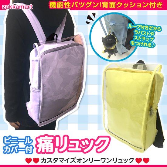 http://img21.shop-pro.jp/PA01328/486/product/96601033.jpg