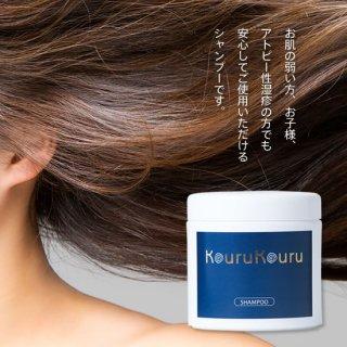 k@urukuru クルクル 弱酸性シャンプー