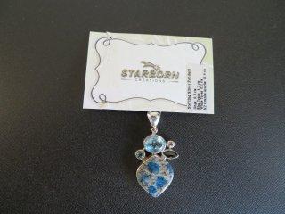 スターボーン / STARBORN セドナ