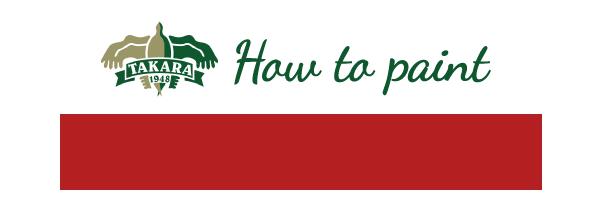 塗り方・塗装事例から塗料を選べるサイト「How to paint」