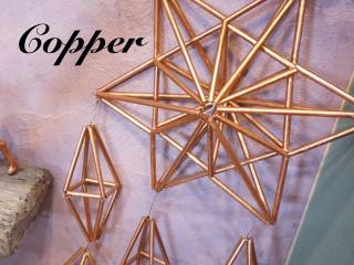 発色の良い派手すぎず上品な銅の輝き「Copper/コッパー」