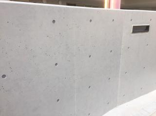 コンクリート風塗料コンクリートエフェクトペイントでコンクリートの壁を塗り替えた事例