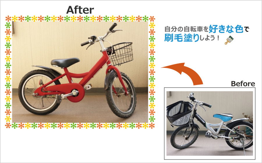 before_after