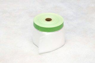 布テープつきで広がる 布マスカ— マスキング 養生用