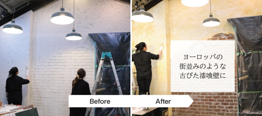 壁一面い塗っています