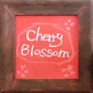 おしゃれな色の黒板塗料 TAKARAチョークボードペイント Cherry Blossom