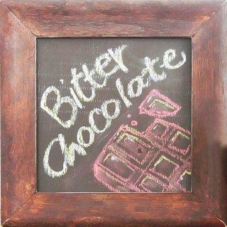 おしゃれな色の黒板塗料 TAKARAチョークボードペイント Bitter Chocolate