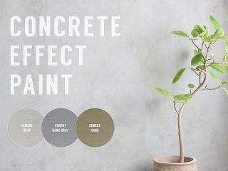 塗って打ちっぱなしコンクリート風の表現ができる塗料 コンクリートエフェクトペイント『サラサラセット』