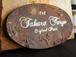 木の板をアンティーク風な錆プレートにリメイク塗装した事例