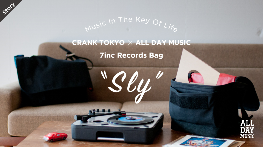 CRANK TOKYO × ALL DAY MUSIC 7inc Records Bag -Sly-